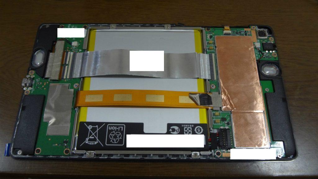 【さよなら、Nexus】Nexus 7(2013)を売却してドコモ dtab d-01Gを購入した理由。