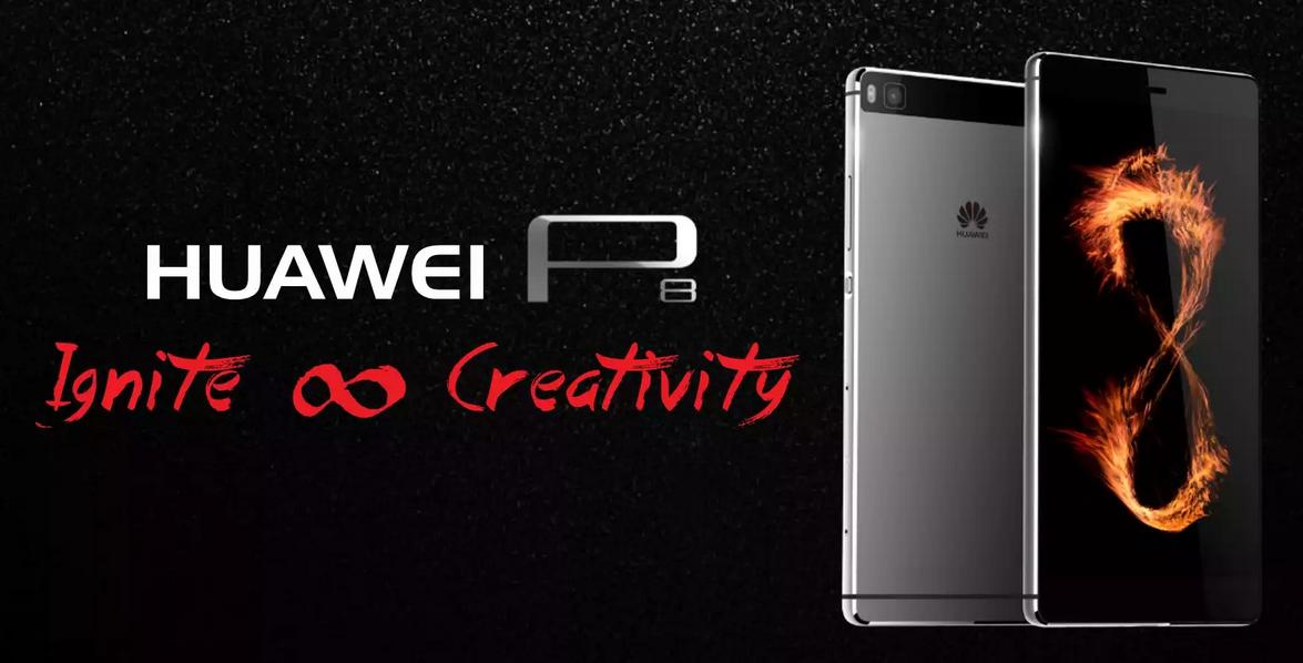 Huawei-フラッグシップスマートフォン「Huawei P8」が発表へ