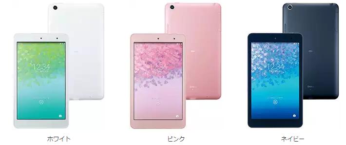 【KDDI】au夏モデルタブレット2015「Qua tab 01」を発表