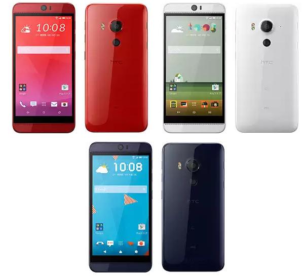 【KDDI】au夏モデルスマートフォン2015「HTC J Butterfly HTV31」を発表