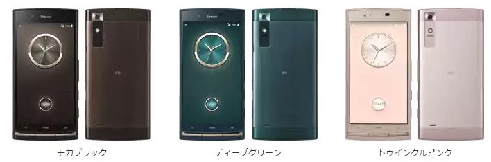 【KDDI】au夏モデルスマートフォン2015「URBANO V02」を発表