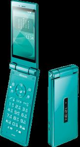 【ドコモ】夏モデルタブレット2015、ソニー「Xperia Z4 Tablet SO-05G」 を発表