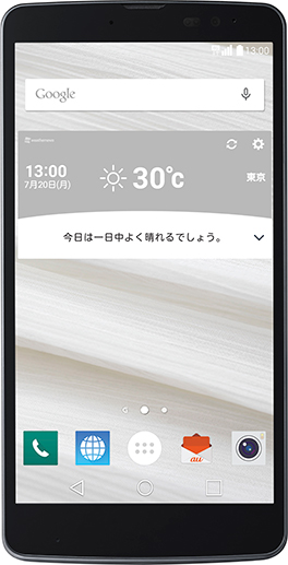 【KDDI】au夏モデルスマートフォン2015「isai vivid LGV32」を発表