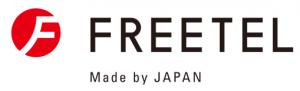 FREETEL Made by JAPAN LOGO
