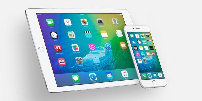 【非常に残念】Apple、iOS 9を発表へ-画面分割/マルチタスクなど