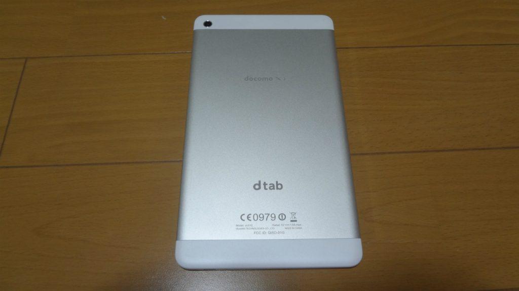 DSC01777