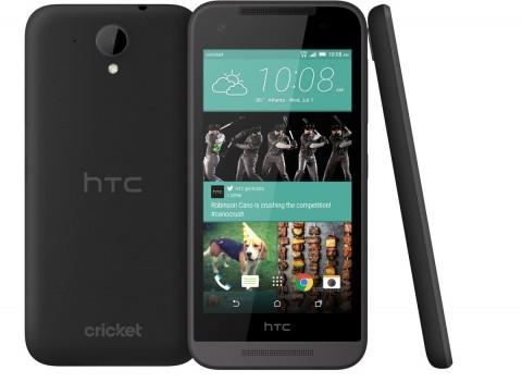 HTC、HTC desire 520を発表