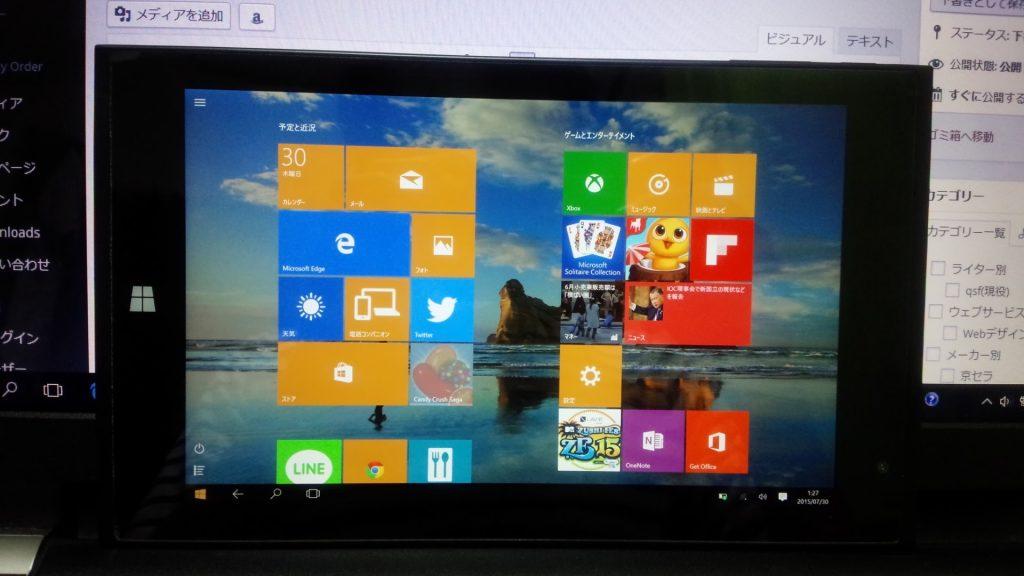 インテルはいってるタブレット 2 Si02BFにWindows 10をインストールしてみた