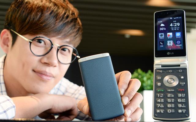 LG,Android 5.1を搭載した折りたたみ式Androidスマートフォン「LG Gentle」を発表