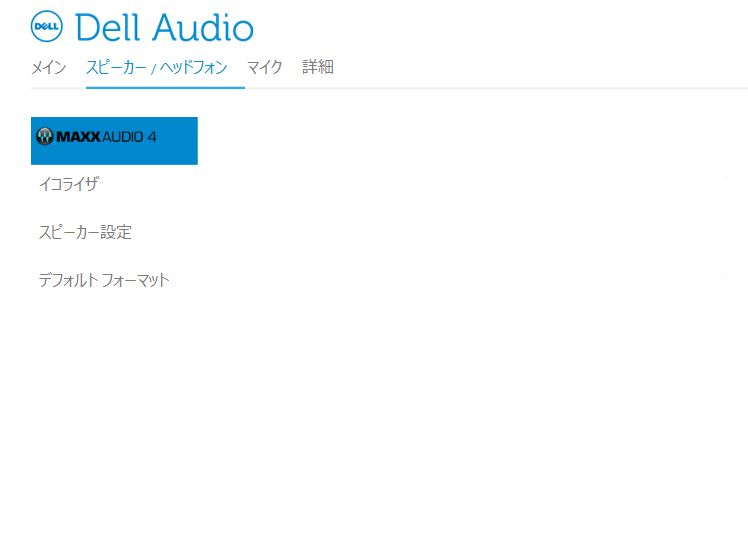 Maxx Audio in dEll