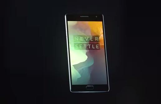 中国 OnePlusフラッグシップスマートフォン「OnePlus 2」を発表-5.5インチ/4GB RAM/USB Type-C