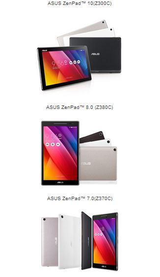 ASUS Japan、「Atom x3-C3200」プロセッサ搭載のAndroidタブレット「ZenPad 7.0」「ZenPad 8.0」「ZenPad 10」を8月21日より発売へ