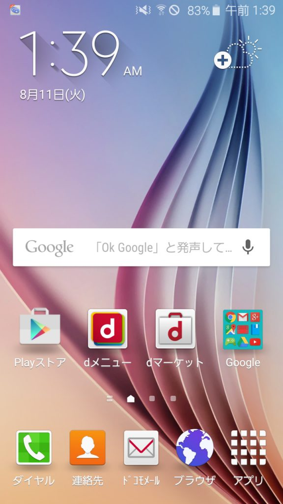 Screenshot_2015-08-11-01-39-31
