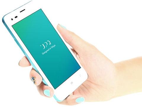 UPQ、技術基準適合認定を未取得で「UPQ Phone A01」を全台回収へ
