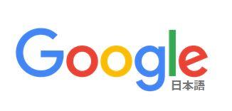 Google I/O 2016は5月18~20日に発表-IoT/Android Nが登場か?