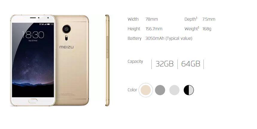 中国 Meizu、ハイスペックスマートフォン「Meizu Pro 5」を発表