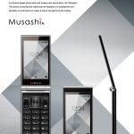 FREETEL、2画面折りたたみスマートフォン「Musashi」を公開