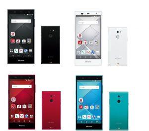 【冬春モデル】NTTドコモ、タフネススマホこと「Samsung Galaxy Active neo SC-01H」を発表-11月上旬発売