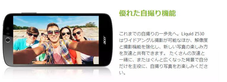 Acer A530 3