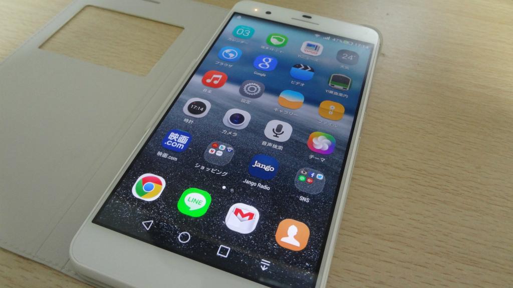 Android N (Android 7.0)ではドロワー機能が排除される可能性が浮上