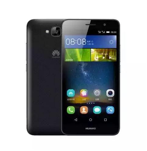 Huawei、4000mAhバッテリー搭載のLTE対応スマートフォン「huawei Enjoy 5」を発表