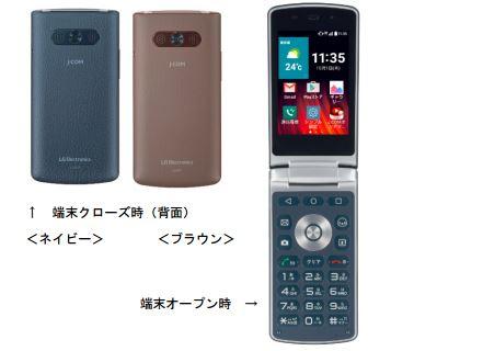 J:COMがMVNO事業に参入へ、LG製スマホなどが販売へ