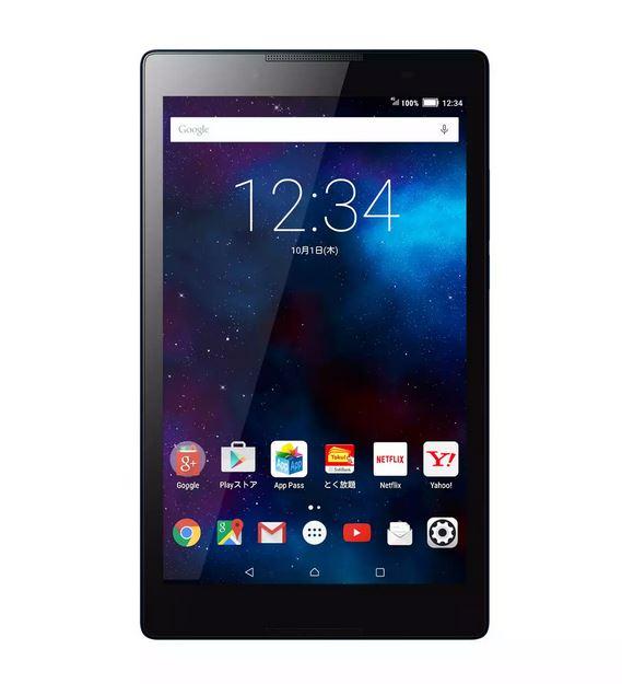 ソフトバンク、Lenovo製8インチタブレット「Lenovo Tab1」を発表-11月下旬発売へ