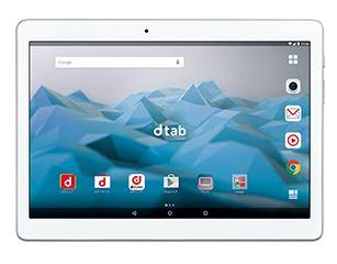 【冬春モデル】NTTドコモ、フルセグ搭載LTE対応タブレット「dtab d-01H」を11月下旬に発売へ