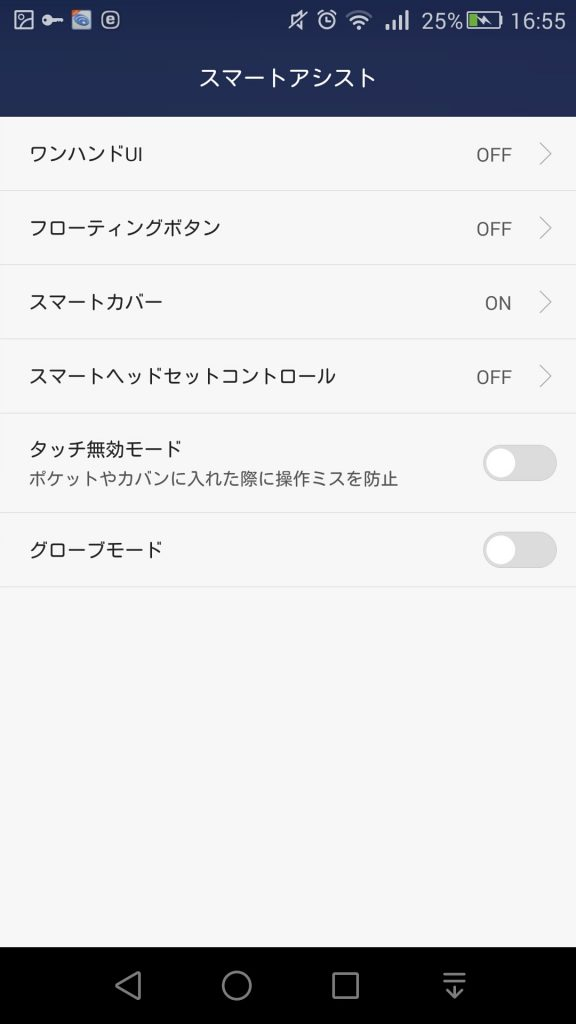 Screenshot_2015-10-05-16-55-02