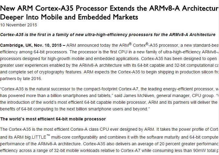 ARM、省電力プロセッサ「Cortex-A35」を発表-ウェアラブルデバイスでも利用可