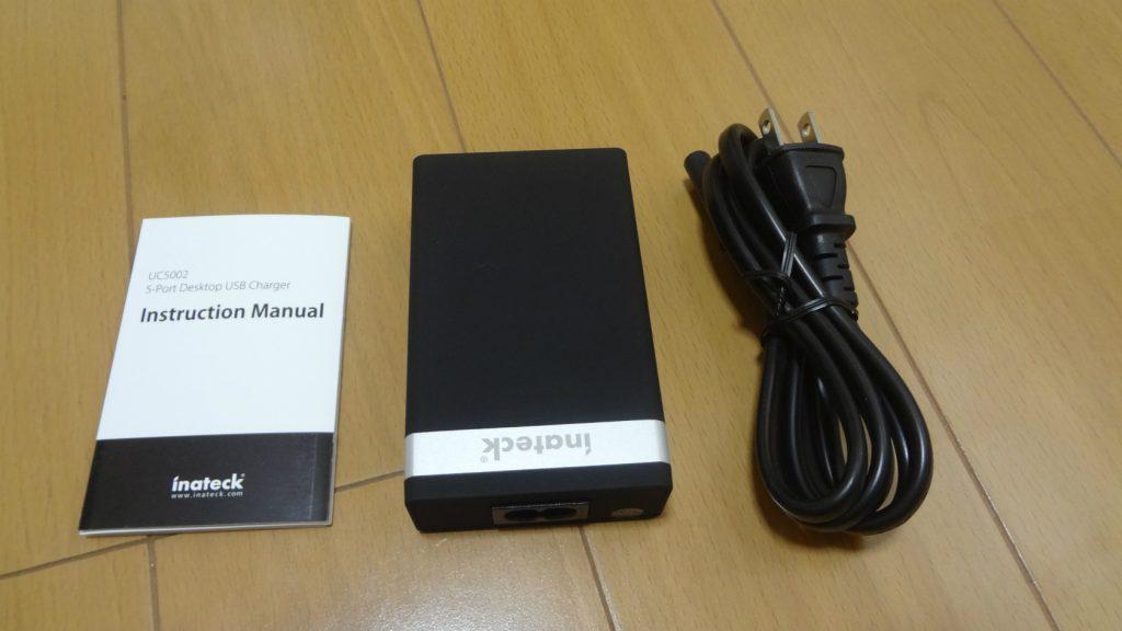 【レビュー】とてもコンパクト!-Inateck 40W 5ポート USB充電器を紹介