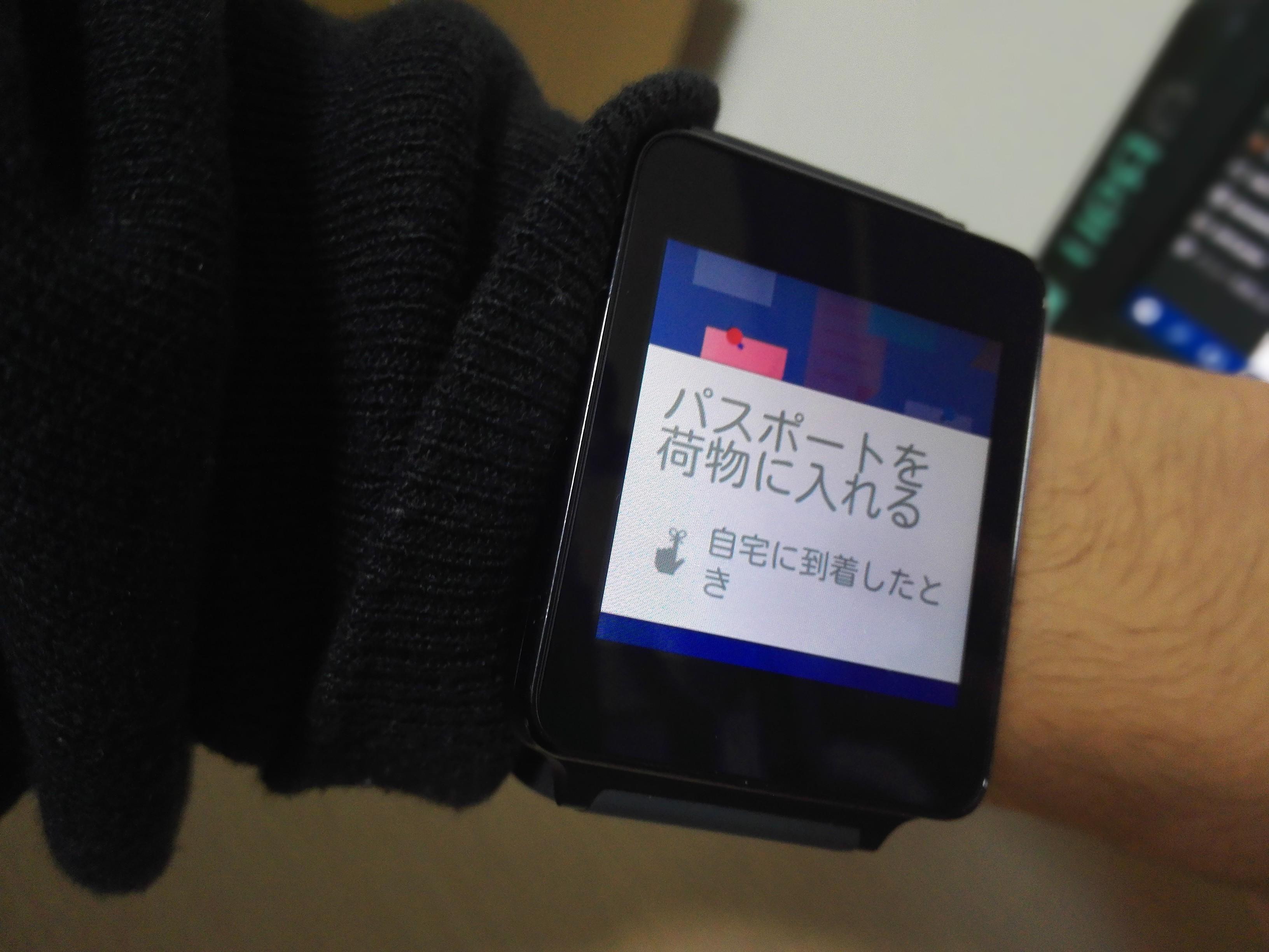 とりあえずスマートウォッチが欲しいならAndroid Wear搭載「LG G Watch」にした方がよい理由
