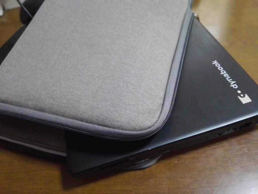 【レビュー】シンプルデザインのInateck 14インチ、ノートPCバッグを紹介