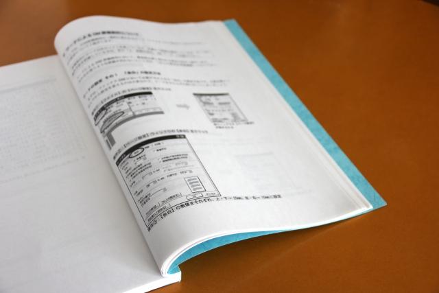 Freetel、自宅に訪問しスマホなどの設定を行う「デジタル訪問サポート」の提供を開始