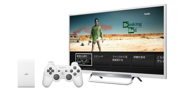 オンライン動画配信サービスHuluが「PlayStationVitaTV」に対応