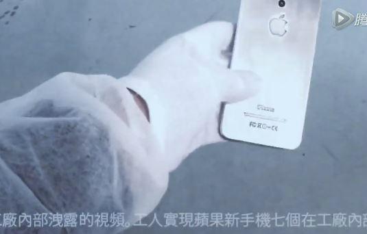【胡散臭い】Apple iPhone 7のプロトタイプの動画が流出(?)