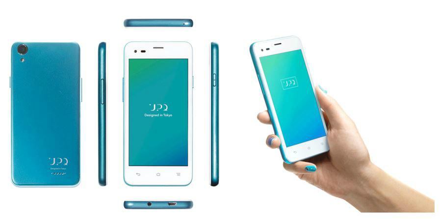 UPQ Phone A01Xの発火問題で対策を公開