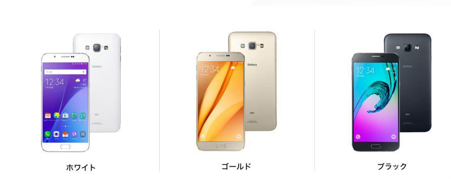 au Samsung Galaxy A8