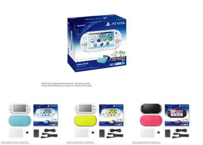 【新型PSVita】数量限定のバリューパックが12月5日に発売決定!