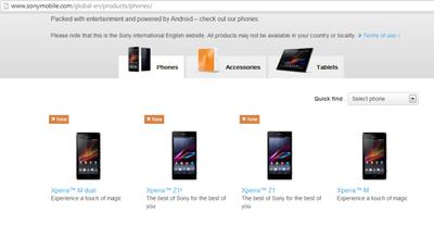 ソニーの未発表端末XperiaZsが公式サイトにご掲載される