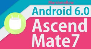 【レビュー】Huawei Ascend Mate7のOSをAndroid6.0へ。Android4.4と比べて何が変わった?