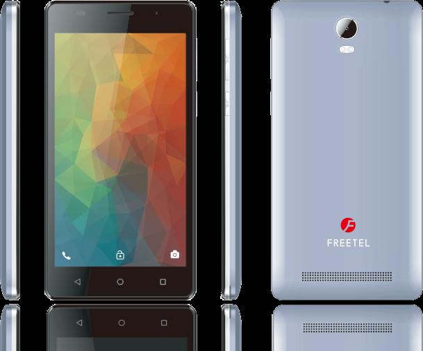 Freetel、Priori 3S LTEに対し、ソフトウェアアップデートを開始