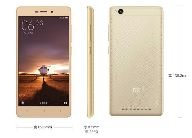中国、Xiaomi 新型スマホ「Redmi 3」を発表-699元(12,000円)
