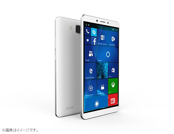マウスコンピューター、Windows 10 Mobile搭載スマートフォン「MADOSMA Q601」を発表