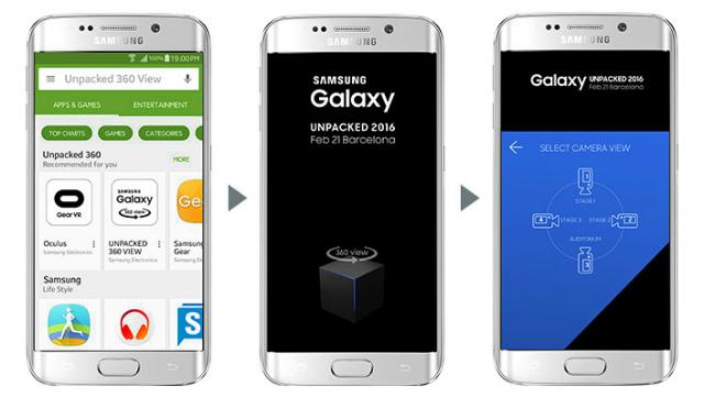 【画期的】Galaxy S7が発表されるイベント、Samsung Unpacked 2016は360°のライブストリーミングに対応