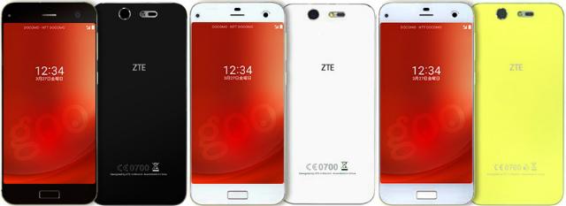 gooスマホ ZTE 「g05」は39,800円~(虹彩認証/スナドラ615/フルHD/3GB RAM)