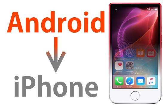 Androidスマホユーザーだった僕が、AppleのiPhoneを使って感じたこと7つ