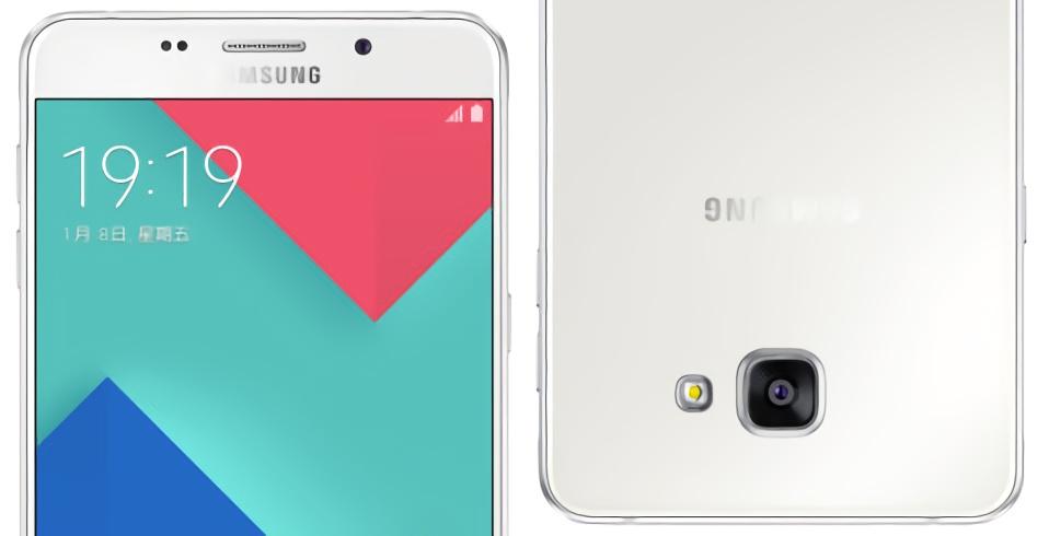 Samsung、5000mAhのバッテリーを搭載した「Galaxy A9 Pro」を中国で販売開始へ