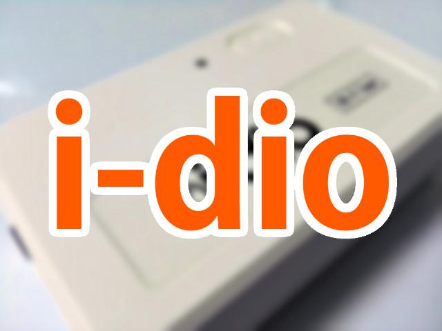 V-Low マルチメディア「i-dio」、3月17日より静岡 浜松局を開局でエリア拡大へ