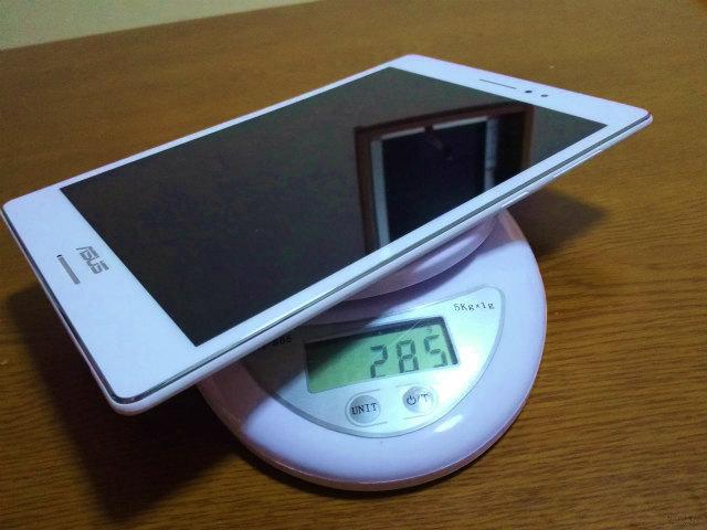 ZenPadS80ZentuaaZen_00011